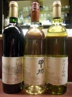 山梨飲み比べワイン