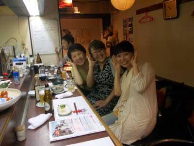 2014-7三人娘