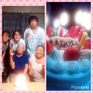 2014-8家族写真