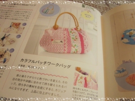cotton5 A