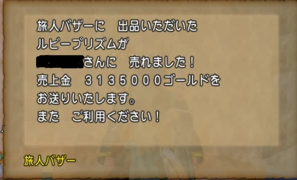 201404191957576bb.jpg