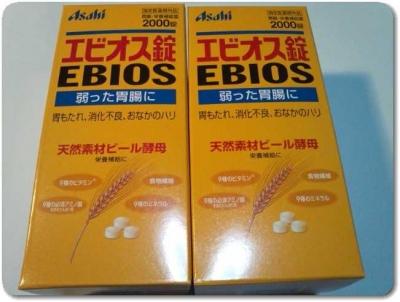 エビオス錠2000錠を2瓶