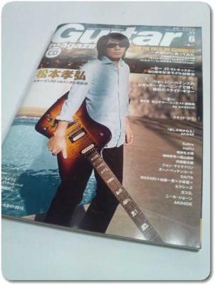 ギターマガジン6月号