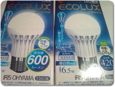 LED電球アイリスオーヤマの箱