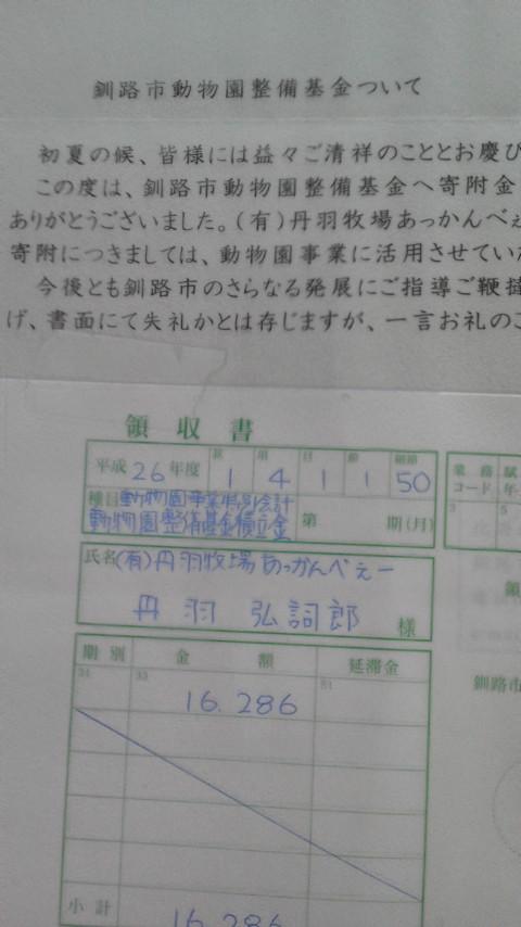 F1002666.jpg