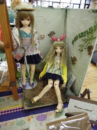 DSCN8378.jpg