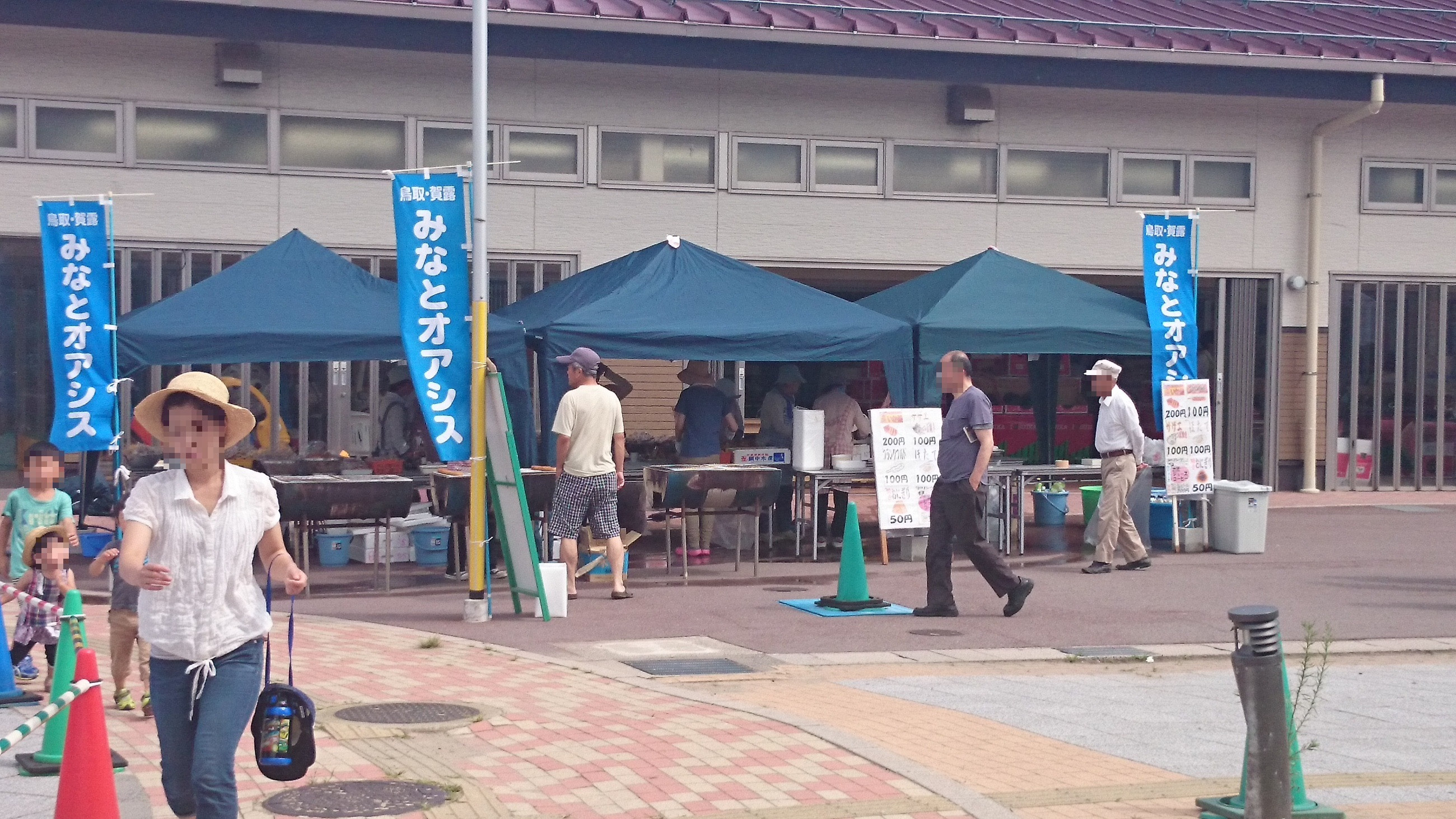 20140721_093547_Android.jpg