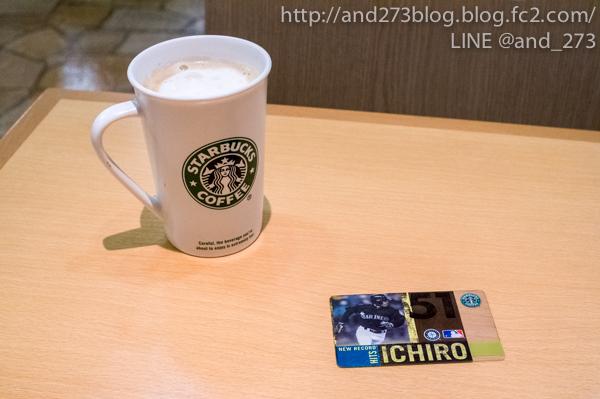R0042003日記-2