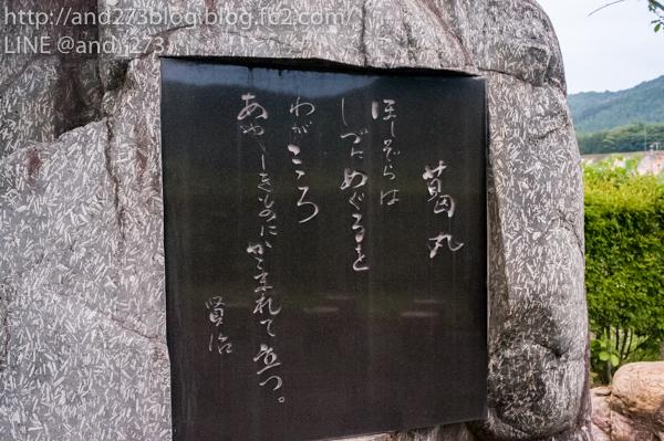 R0043171日記