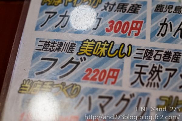 R0043479日記