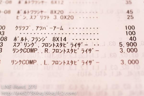 R0042953日記