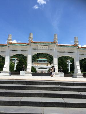 故宮博物院入口