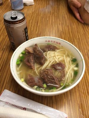 塩味牛肉麺!