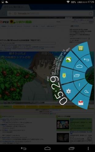 1403082223_63_1.jpg