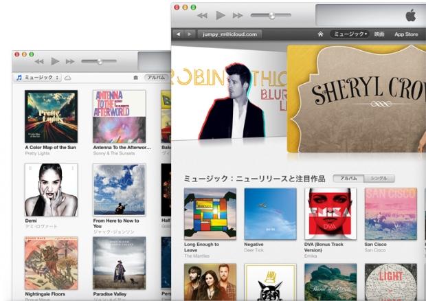 140323_iTunes.jpg
