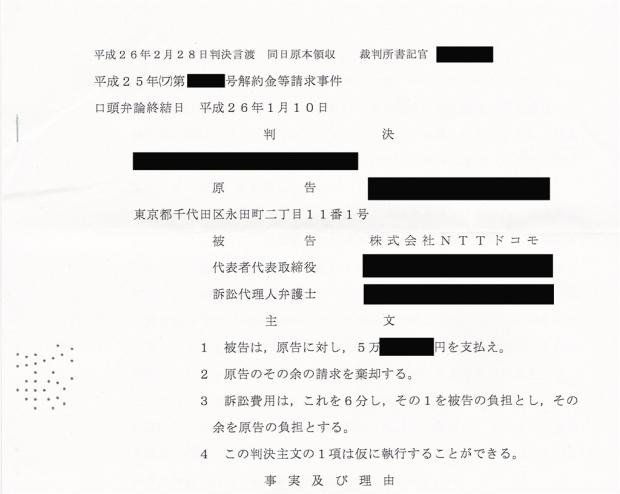 140407_arrows_hanketsu.jpg