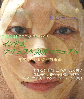 kokuchiyo.jpg