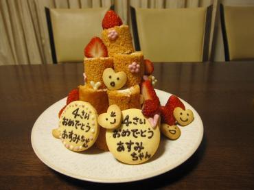 奥さまが作ったバースデーケーキ