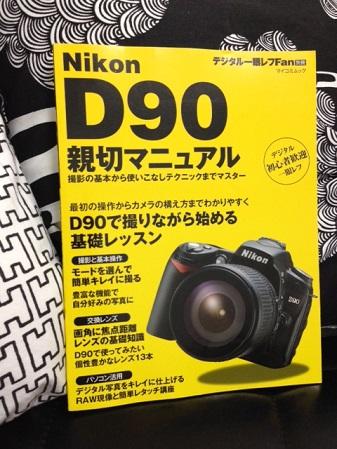 D90.jpg