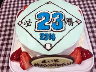 野球ケーキ