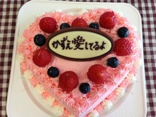 ケーキでラブレター
