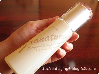 グラナチューム 保湿化粧液