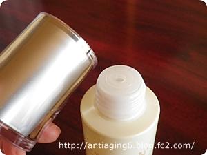 グラナチューム 保湿化粧液の容器の穴