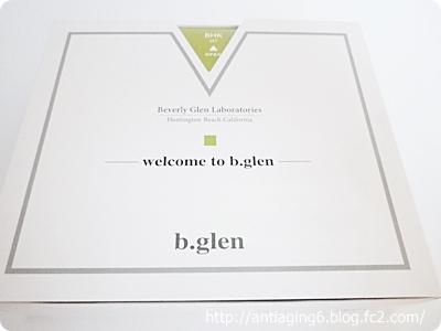 ビーグレン(b.glen)トライアル ホワイトクリームexセットです