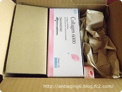 京都薬品ヘルスケア ミネルヴァコラーゲン6000とリップジェル