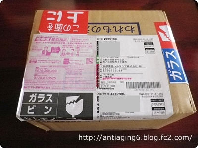 京都薬品ヘルスケア ミネルヴァコラーゲン6000が届きました