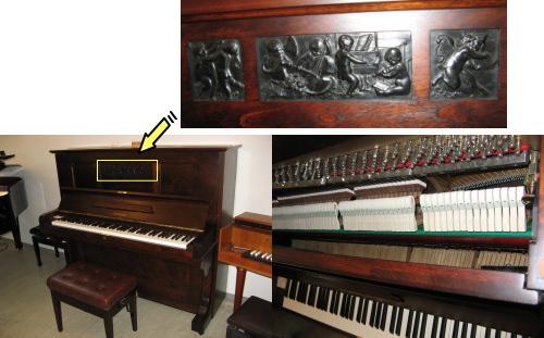 伊藤ピアノ工房4