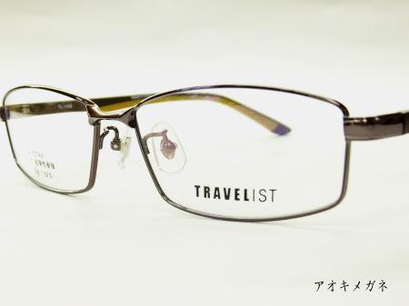 TRAVELIST トラベリスト TL-1008
