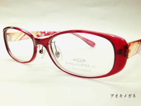 HIARI ひおり TH7016