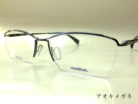 monblue モンブルー MO-003
