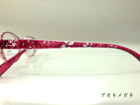 HIARI ひおり TH3859