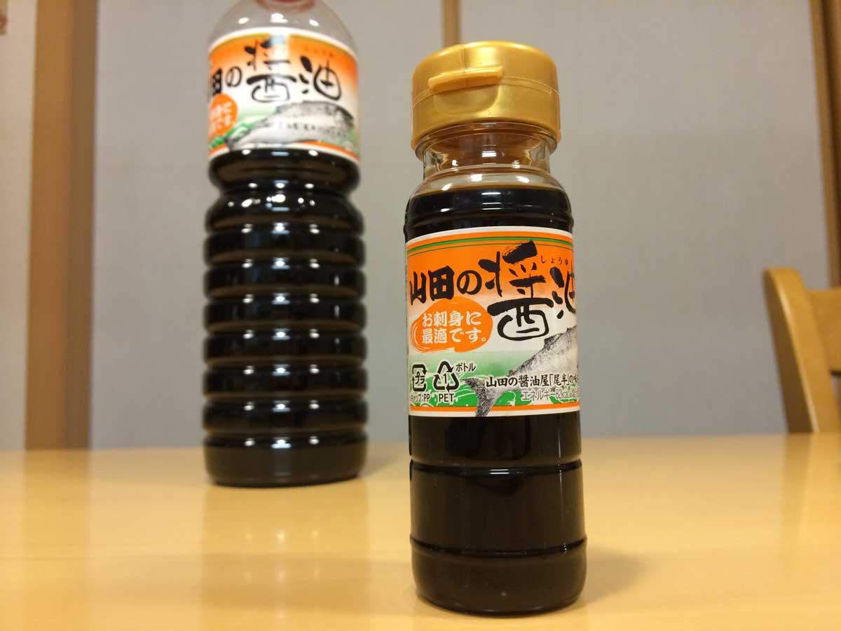 山田の醤油