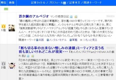 アニメ考察02