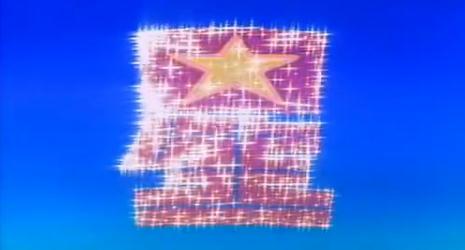 うる星OPA05