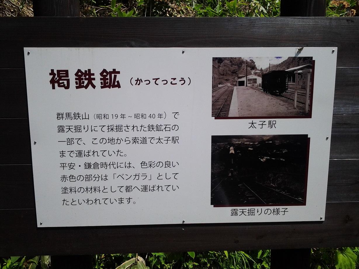 20140730_103548.jpg