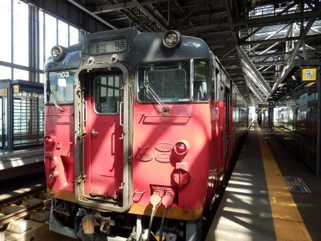 九州旅 129