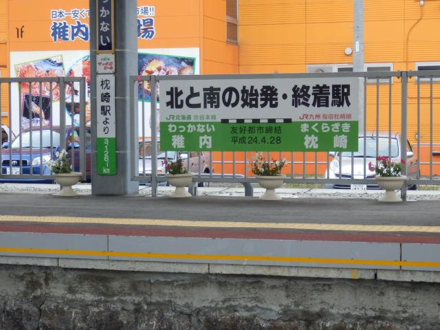 九州旅 222