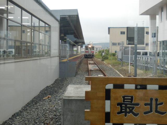 九州旅 228