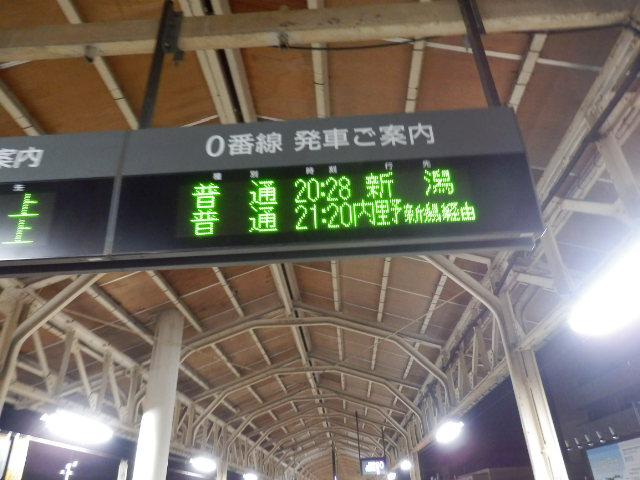 九州旅 594