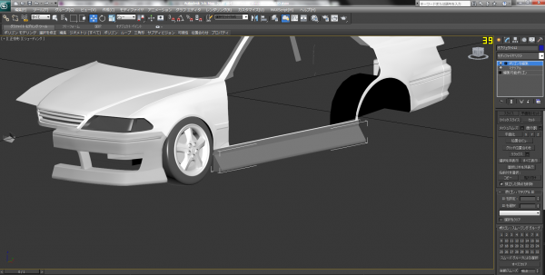 3ds max mk2 side