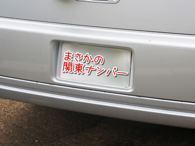 20140430_6.jpg