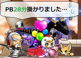 MapleStory 2014-03-22 22-25-04-050
