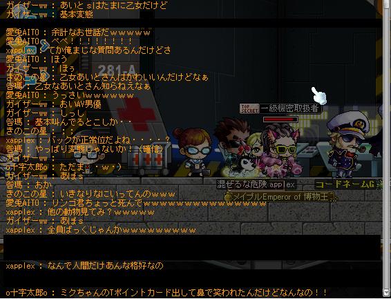 MapleStory 2014-05-09 01-50-49-000