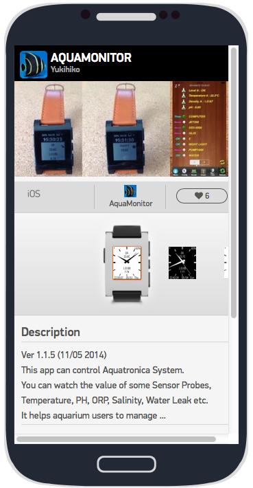 スクリーンショット 2014-05-15 21.54.33