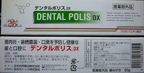 s-歯磨き20140301 (1)