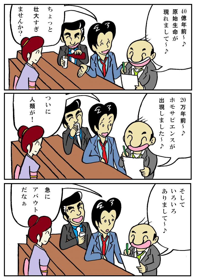 100w_02_con.jpg